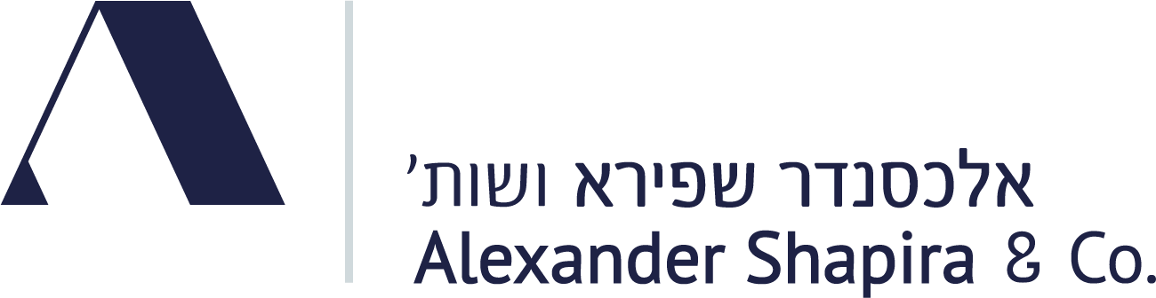 Logo Alexander Shapira & Co.